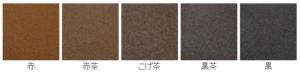 瓦骨材利用薄層舗装材 K-グランドコートシリーズ(ノンスリップタイプ